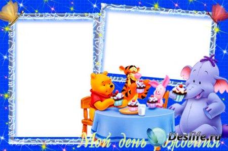 Рамка для фотошопа - День рождения мальчика