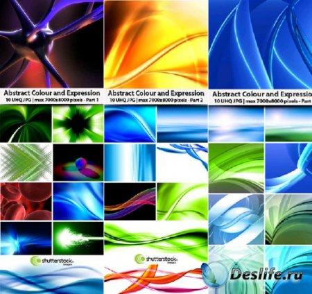 Фотосток абстрактный свет и UHQ выражение (Часть 1-2-3)
