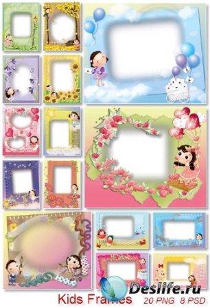 Рамки для фотошопа - Детский вектор