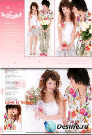 PSD исходник для фотошопа - Удачная Любовь