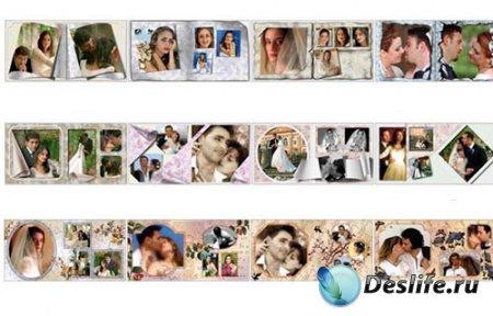 Рамки для создания фотоальбомов часть 2