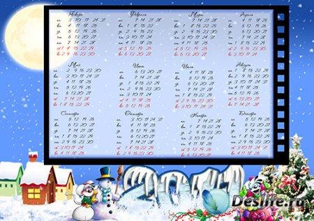 Детский календарь на 2011 год с дидлами