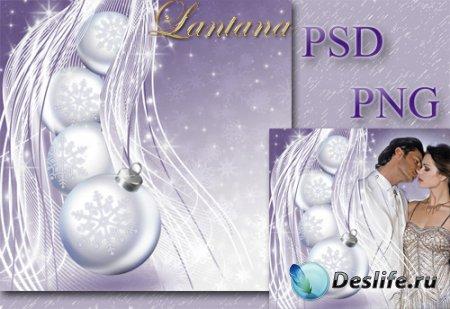 PSD исходник - Новогодняя коллекция № 4