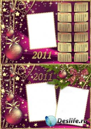 Новогодняя рамка и Календарь для фотошопа