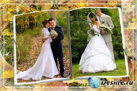 Рамки для фотошопа - Осенний журнал