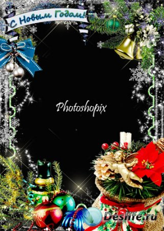 Новогодняя рамка для фотошопа – Новогодние подарки