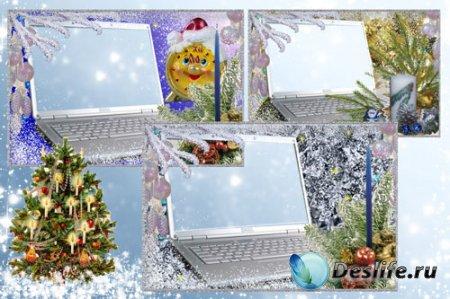 Рамки для фотошопа - Зимнее фото на компьютере