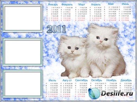 Календарь для фотошопа - Милые котята