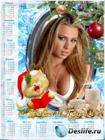 Календарь для фотошопа - С новым годом