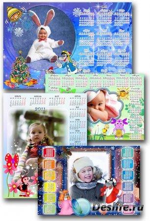 Детские рамки - календари для фотошопа на 2011 год