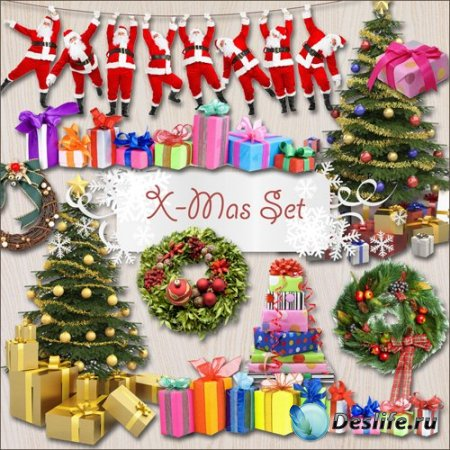 Новогодний клипарт – X-Mas Set