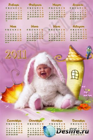 Календарь для фотомонтажа на 2011 год – Весёлый зайчишка