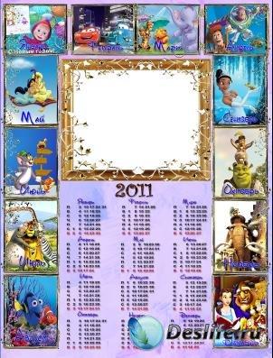 Календарь для фотошопа на 2011 год - Любимые мульты
