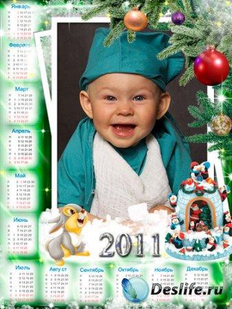 Календарь для фотошопа - Зайчик