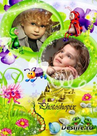 Детская рамка для фотошопа – Детские мечты