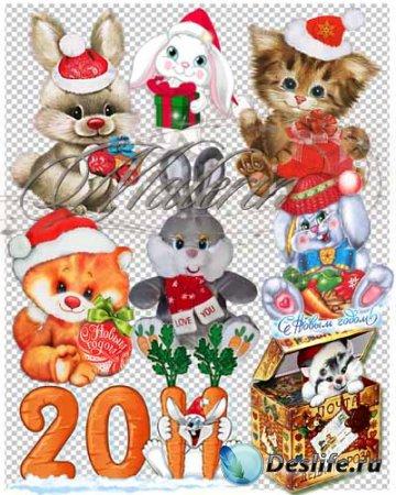 Клипарт - Новогодние персонажи 2011