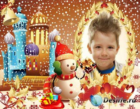 Рамка детская для Photoshop – Время подарков