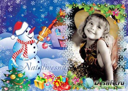 Рамка детская для фотошопа – Скоро праздник