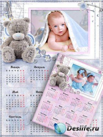 Календарь на 2011 год – Милый медвежонок