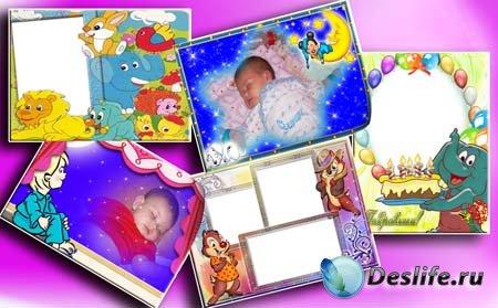 Рамка для фотошопа - Детские