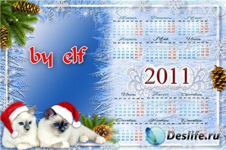 Календарь-рамка для фотомонтажа на 2011 год - Котики