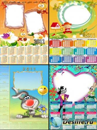 Детские календари с рамкой для фотомонтажа