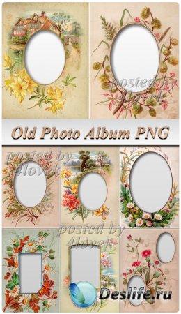 Рамки в PNG формате - Старый фотоальбом