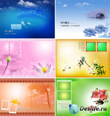 32 ярких PSD-исходника для фотошопа