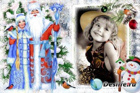 Детская рамка для фотошопа - Снегири и Дед Мороз