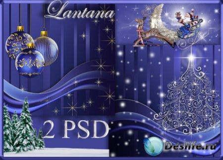 PSD исходники для фотошопа - Новогодняя коллекция № 7