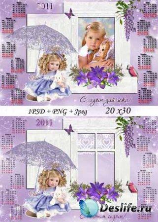Рамка - календарь для фотошопа - Зайчик, твой год наступает