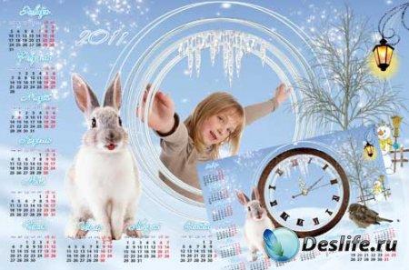 Календарь-рамка для фотошопа - Братец кролик