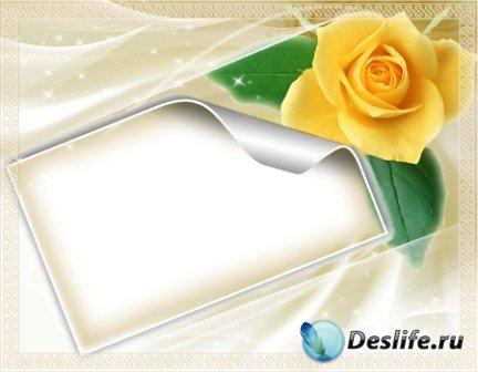 Рамка для фотошопа – Романтичная с желтой рамкой