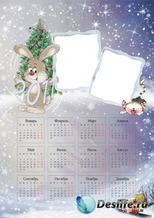 Зимний календарь для фотошопа - С зайчиком