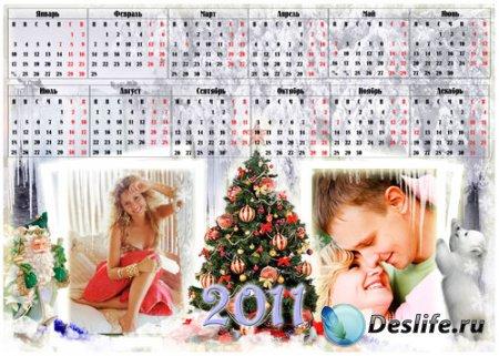 Рамка-календарь для Photoshop - Морозная свежесть