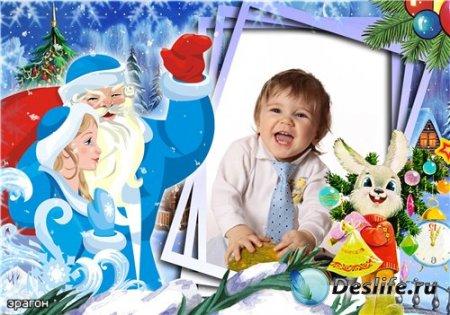 Детская новогодняя рамочка для фотошопа – С праздником