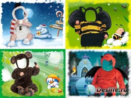 Детские костюмы для фотошопа – Вот такой я разный!