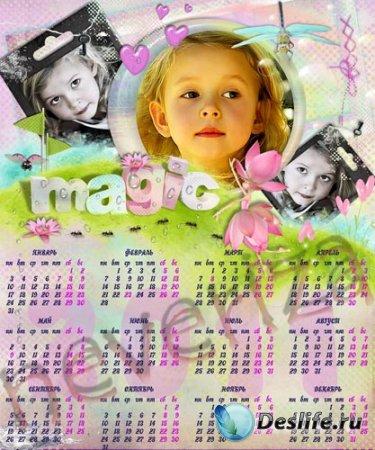 Календарь на 2011 год – Волшебная лужайка
