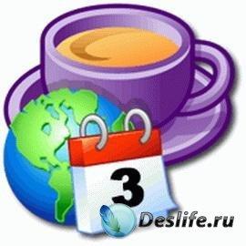 CoffeeCup Web Calendar v5.0 Retail