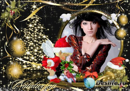 Рамка для фотошопа – С Рождеством