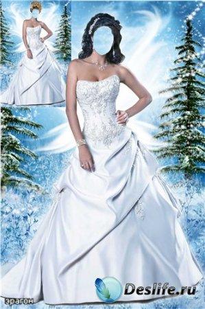 Женский костюм для фотошопа – Зимняя фея