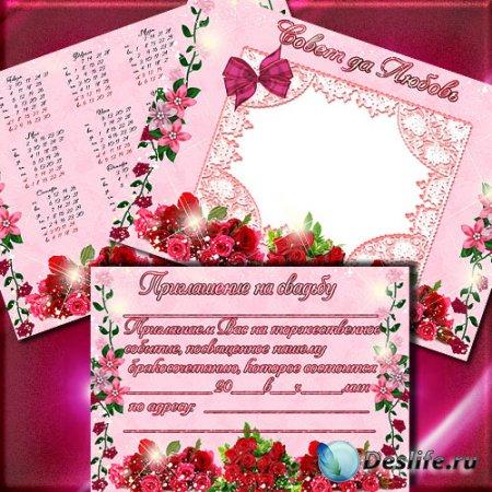 Свадебный набор для фотошопа - Красные розы