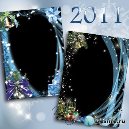 2 новогодние рамочки для поздравлений