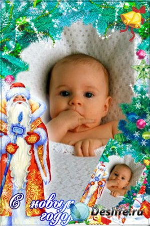 Новогодняя детская рамка для фотошопа - С Новым годом, моя радость