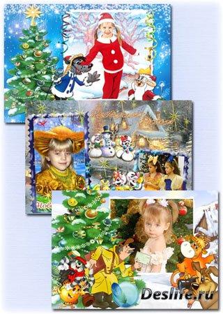 Рамки для фотошопа - Мультяшки в новый год