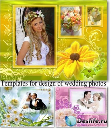 Шаблоны фоторамок для вашего свадебного фотоальбома