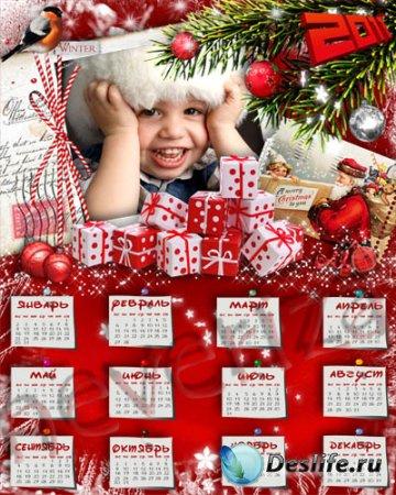 Календарь на 2011 год – Письмо для дедушки Мороза