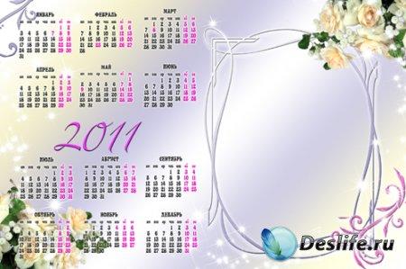 Календарь-рамка с красивыми цветами