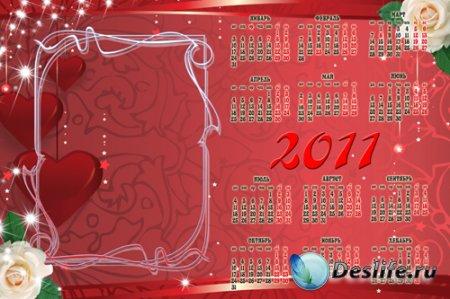 Календарь-рамка для фотошопа с цветами №2