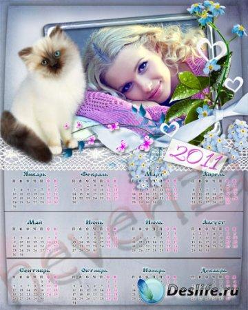 Календарь на 2011 год – Незабудки